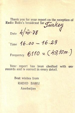 Rbaku_1978