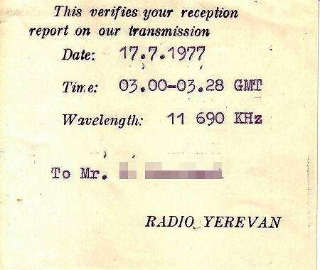 Ryerevan_1977